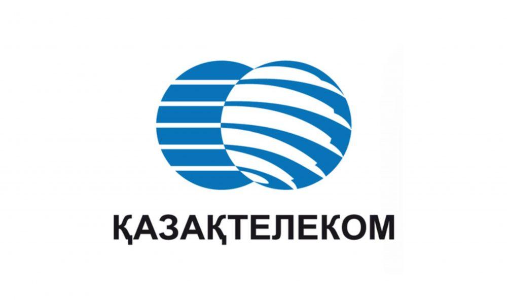 "Introduction of new services of the Republican contact center ""JSC Kazakhtelecom"""