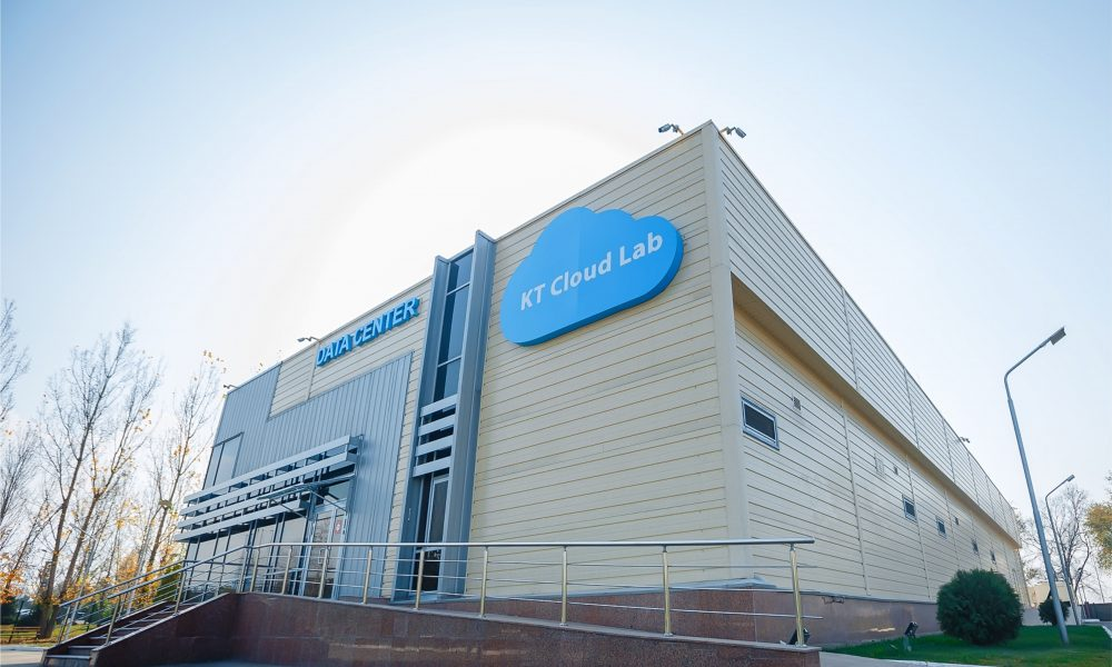"""KT Cloud Lab became the best innovative company of FEZ """"PIT""""!"""